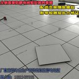 深圳防静电地板 深圳沈飞工厂直销