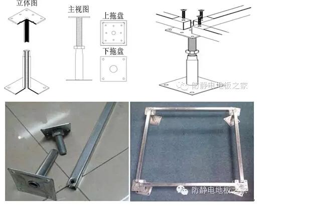 防静电地板施工流程/方案,安装教程.