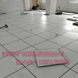 全钢防静电地板 全钢防静电地板参数报价 全钢防静电地板安装