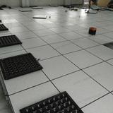 全钢防静电地板 全钢防静电地板多少钱一平方哪里有的买