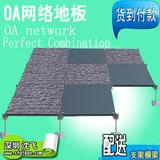 OA网络地板 500*500 办公专用地板 智能OA网络地板 深圳沈飞厂家