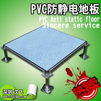 PVC防静电地板 PVC静电地板 沈飞PVC抗静电地板 净化车间地板